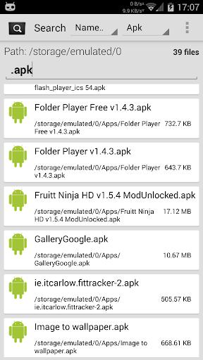 All Storage Search  screenshots 1