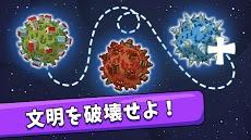 ビッグバン・エボリューションのおすすめ画像3