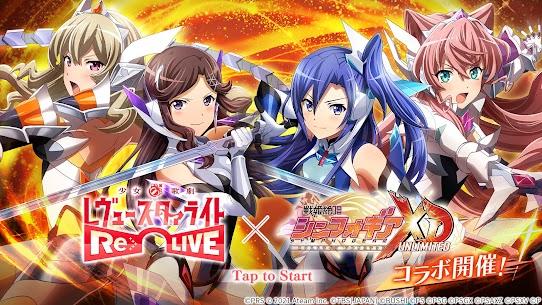少女 歌劇 レヴュースタァライト -Re LIVE- 1