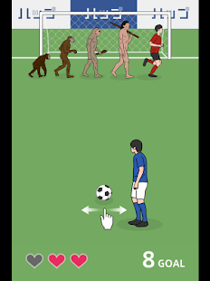 Crazy Freekick Screenshot