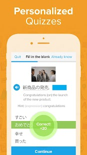 FluentU: Learn Languages with authentic videos Screenshot