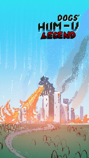 HumV Dogs Legend 2.0.1 screenshots 1