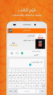 Abjad: Arabic books - novels - stories