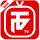 Thop TV Guide - Free Live Cricket TV Thop 2021 para PC Windows