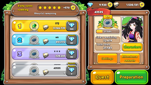 Sheep Tycoon 1.1.5 screenshots 3