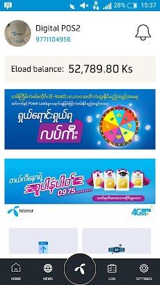 Telenor Myanmar Eagle Appのおすすめ画像5