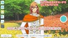 うたの☆プリンスさまっ♪ Shining Liveのおすすめ画像5