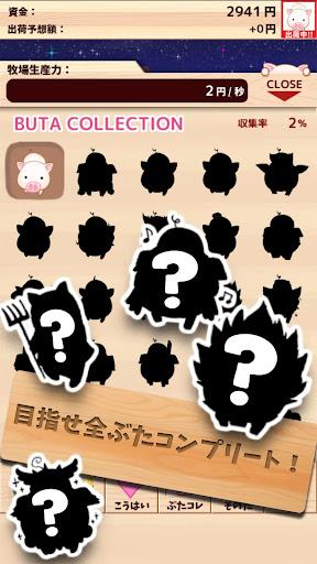 Piggy Clicker 10.7 screenshots 5