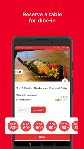 eatigo u2013 discounted restaurant reservations 6.3.1 Screenshots 2