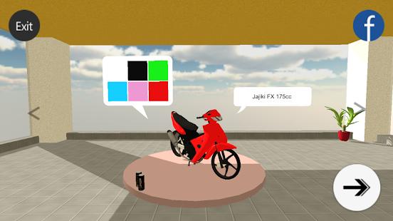SouzaSim - Drag Race 1.6.4 screenshots 4