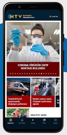 NTV  Screenshots 1
