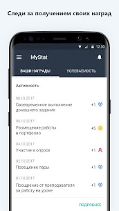 MyStat mobile  Apps For Pc | How To Download For Free(Windows And Mac) 2