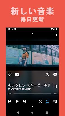 Music FM|音楽ダウンロード無料|ユーチューブ「YouTube」ミュージックFMのおすすめ画像3