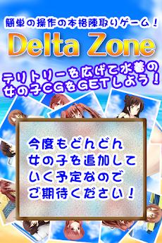 【水着】デルタゾーンのおすすめ画像1