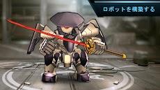 メガボットバトルアリーナ:オンラインロボット格闘ゲームのおすすめ画像2
