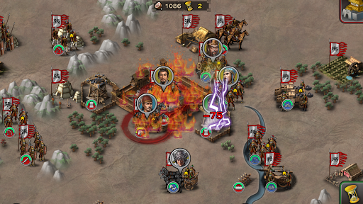 ThreeKingdoms Conqueror 2.0.6 Screenshots 4