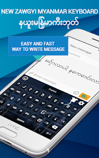 Zawgyi Myanmar keyboard screenshots 8