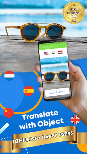 Translate: Camera Translator, Learn Language  screenshots 1