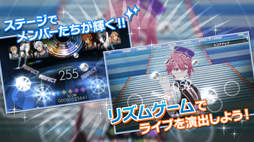 アイドリッシュセブン 5.5.1 screenshots 4
