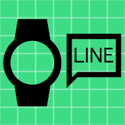 LINE Notification Support