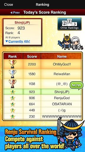 The Gomoku (Renju and Gomoku) 2.0.5 screenshots 3