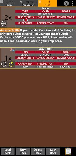 Database for Super Ball Dragon TCG 1.75 screenshots 6