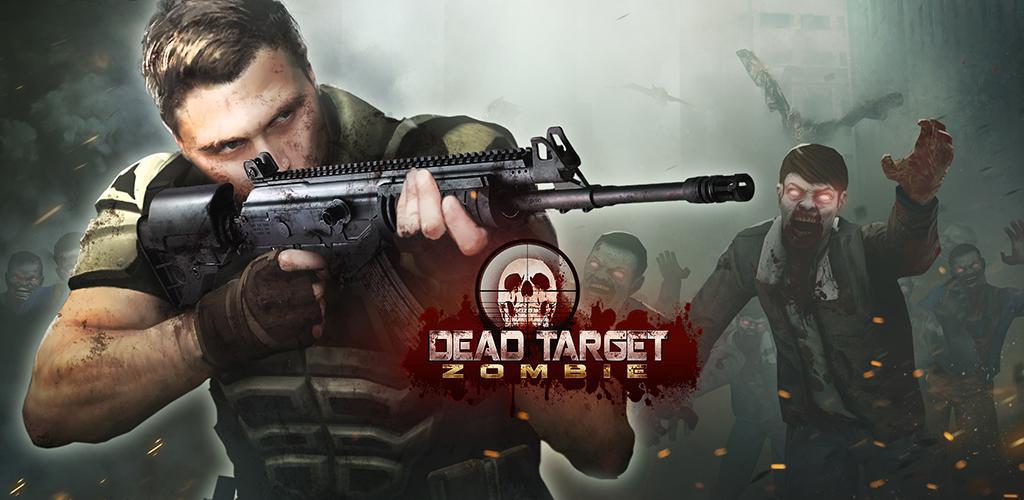 DEAD TARGET: Zombie Offline poster 0