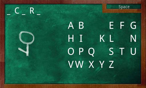 Hangman - An Educational Game in English FREE screenshots 2