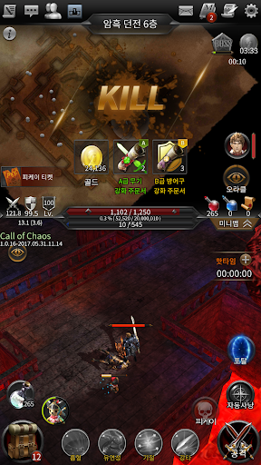 Télécharger Gratuit 콜오브카오스 : Age of PK apk mod screenshots 3
