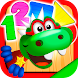 ダイノ・ティム: 基本的な算数ゲームと未就学児アクティビティ - Androidアプリ