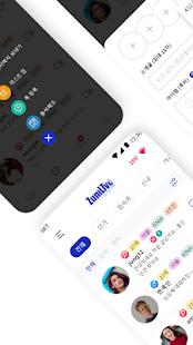 ZUM LIVE - Meetings, Video chat, Free Video call