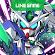 LINE: ガンダム ウォーズ ニュータイプ!突撃バトルゲーム!歴代のモビルスーツで大戦! - Androidアプリ