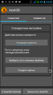 Xash3D FWGS (Old Engine) 0.19.2 Screenshots 1