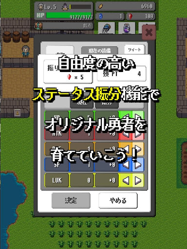 u52c7u8005u306eu30d1u30e9u30c9u30c3u30afu30b9uff5e2Du30c9u30c3u30c8u306eu30a2u30afu30b7u30e7u30f3RPGuff5e screenshots 15