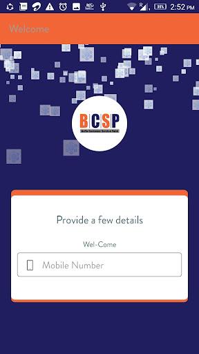 BCSP Services  screenshots 1