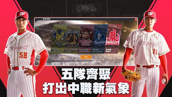 棒球殿堂 1.2.7 screenshots 2