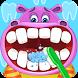 子供の医者  :歯科医