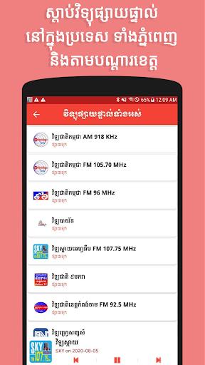 Radio Khmer 1.0.25 screenshots 2