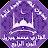 Download القران الكريم محمد جبريل بدون نت جودة عالية ج4|جنة APK for Windows