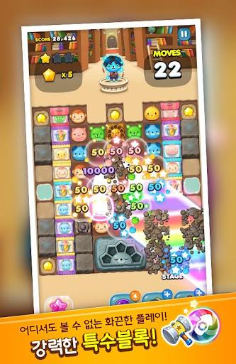 uc560ub2c8ud3213 screenshots 3