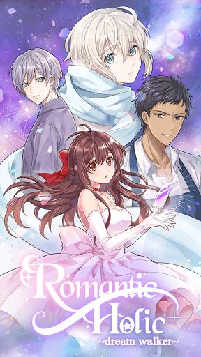 Romantic HOLIC!: dream walker | Visual Novel Otome  screenshots 1