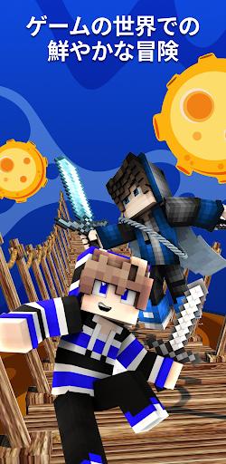 ダウンロード Modsマップスキン にとって Minecraft mod apk 1