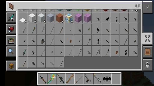 XM Guns Addon MCPE 1.7 screenshots 1