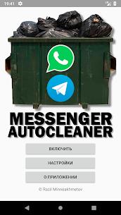 Messenger AutoCleaner 1