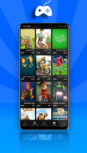 Offline Games  screenshots 2