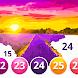 大人の無料油絵数字色塗り絵アプリ。ドローイングカラー曼荼羅絵無料。ぬりえ数字マンダラ