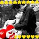 Pegatinas amor Historia romantic par WAStickersApp - Androidアプリ