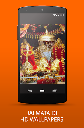 Jai Mata Di screenshots 2