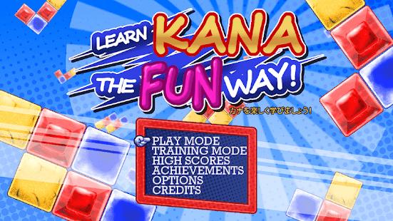 Learn (Japanese) Kana The Fun Way!