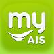 myAIS für PC Windows